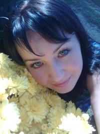 Татьяна Чернова, 16 августа 1984, Кострома, id135498506