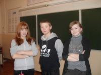 Лёнчик Балагуров, 14 февраля , Вологда, id67125976